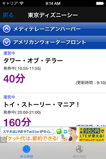 iOSシミュレータのスクリーンショット 2013.10.21 9.14.22.png