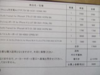 DSCF0047.JPG