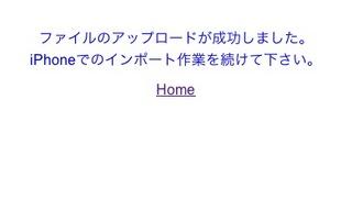 スクリーンショット 2012-04-16 16.27.58.jpg