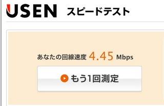 スクリーンショット 2012-07-20 23.00.43.jpg