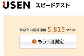 スクリーンショット 2012-07-22 7.26.50.jpg