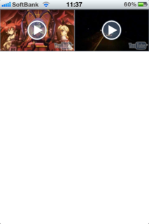IOS5_embed.PNG