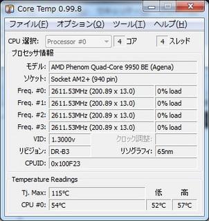 Idel_Air.jpg