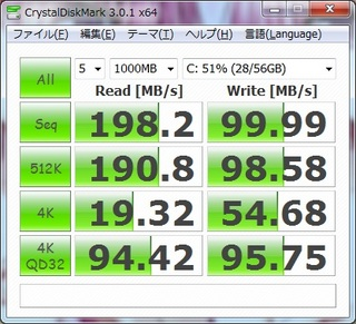 SSD_AHCI.jpg