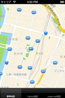 iOSシミュレータのスクリーンショット 2013.02.19 16.50.35.png