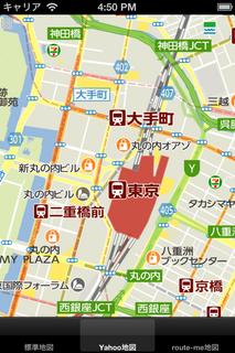 iOSシミュレータのスクリーンショット 2013.02.19 16.50.37.png
