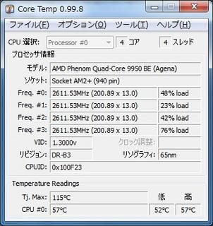 peek_Air.jpg