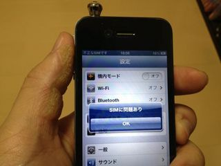 s_IMG_1321.jpg